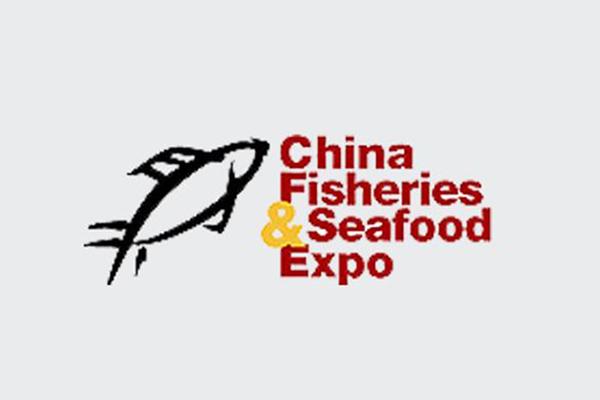 China Fisheries & Seafood Expo